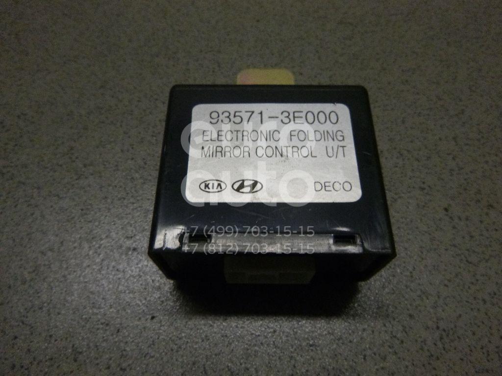 Блок электронный Kia Sorento 2002-2009; (935713E000)  - купить со скидкой