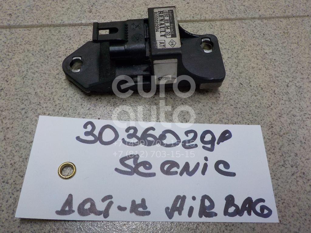 Датчик AIR BAG Renault Scenic 1999-2003; (8200082994)  - купить со скидкой