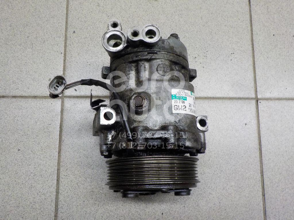 Купить Компрессор системы кондиционирования Opel Corsa C 2000-2006; (13197538)