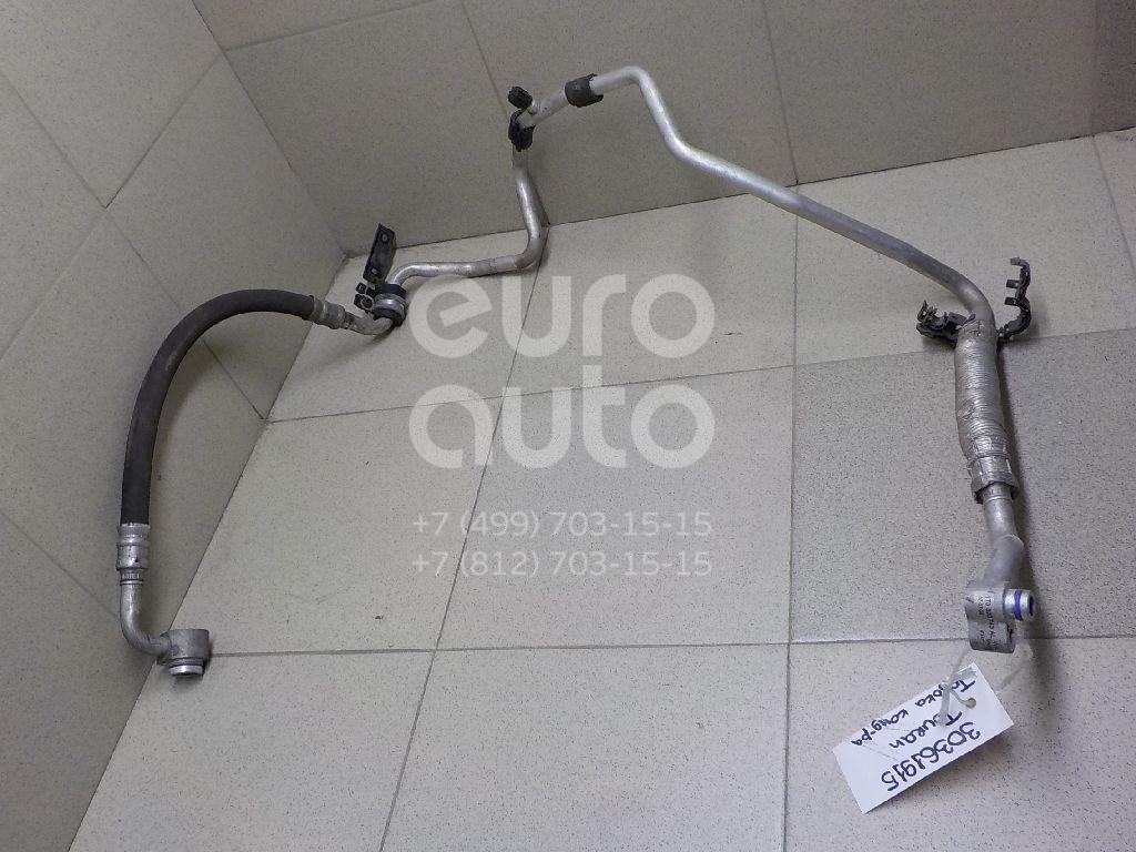 Купить Трубка кондиционера VW Touran 2003-2010; (1T0820743AL)