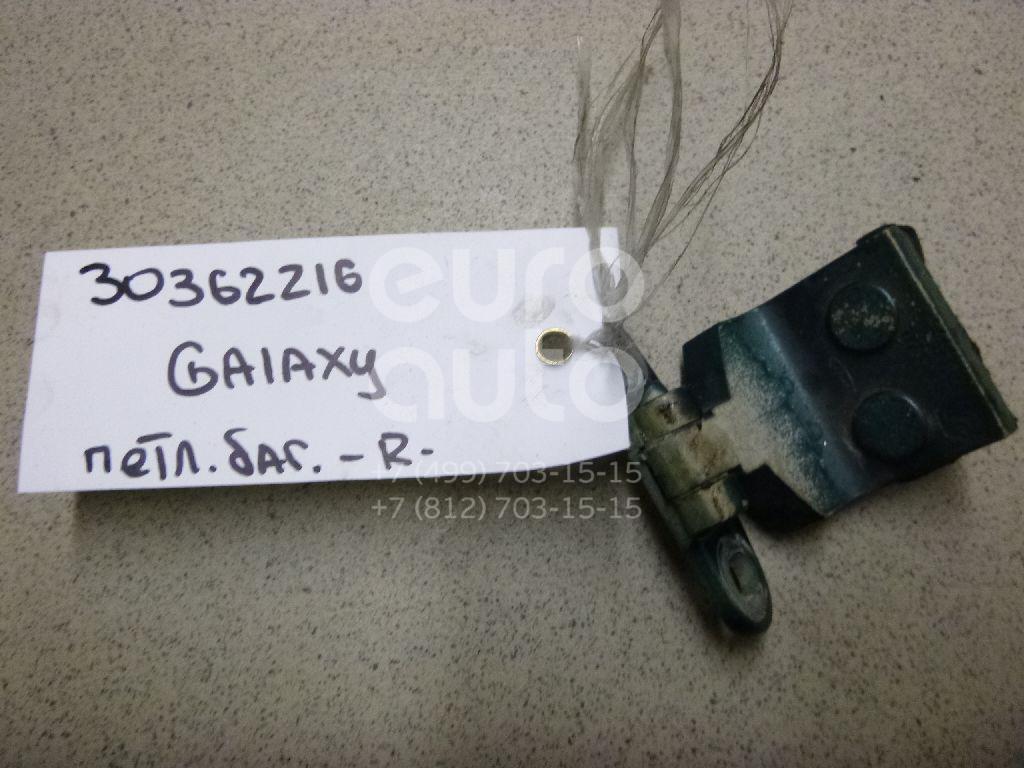 Купить Петля двери багажника Ford Galaxy 1995-2006; (1110996)