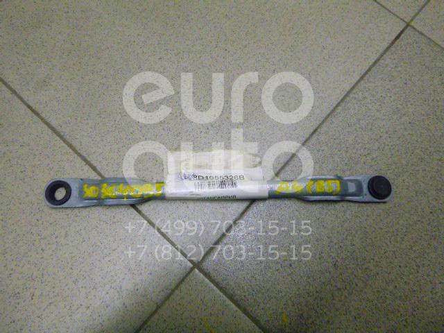 Купить Тяга трапеции стеклоочистителя Audi A4 [B5] 1994-2001; (8D1955326B)