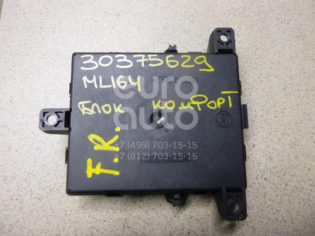 Купить Блок комфорта Mercedes Benz W164 M-Klasse (ML) 2005-2011; (1648206626)