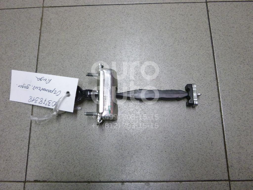 Купить Ограничитель двери Ford Kuga 2012-; (5162727)