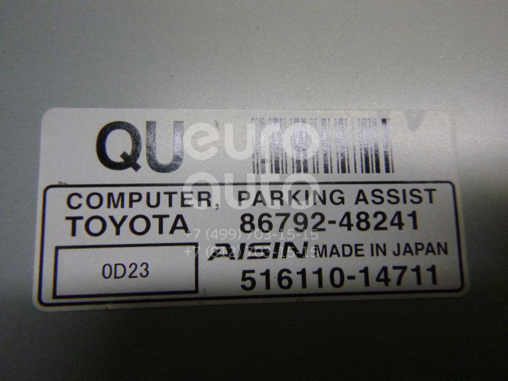 Купить Блок электронный Lexus RX 350/450H 2009-2015; (8679248241)
