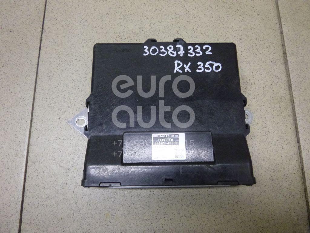 Купить Блок электронный Lexus RX 350/450H 2009-2015; (8968148080)