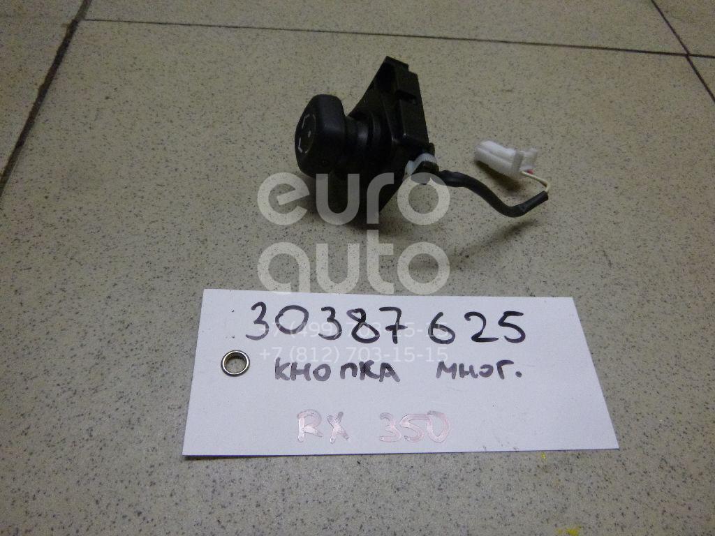 Купить Кнопка многофункциональная Lexus RX 350/450H 2009-2015; (8923530120)