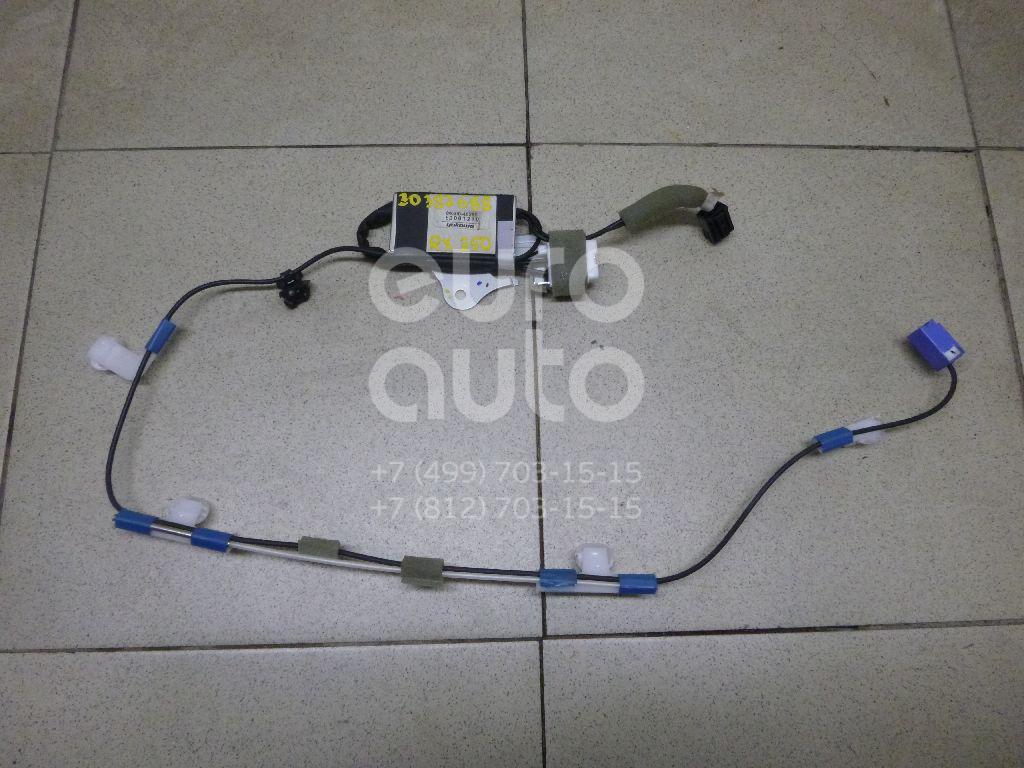 Купить Антенна Lexus RX 350/450H 2009-2015; (8630048280)