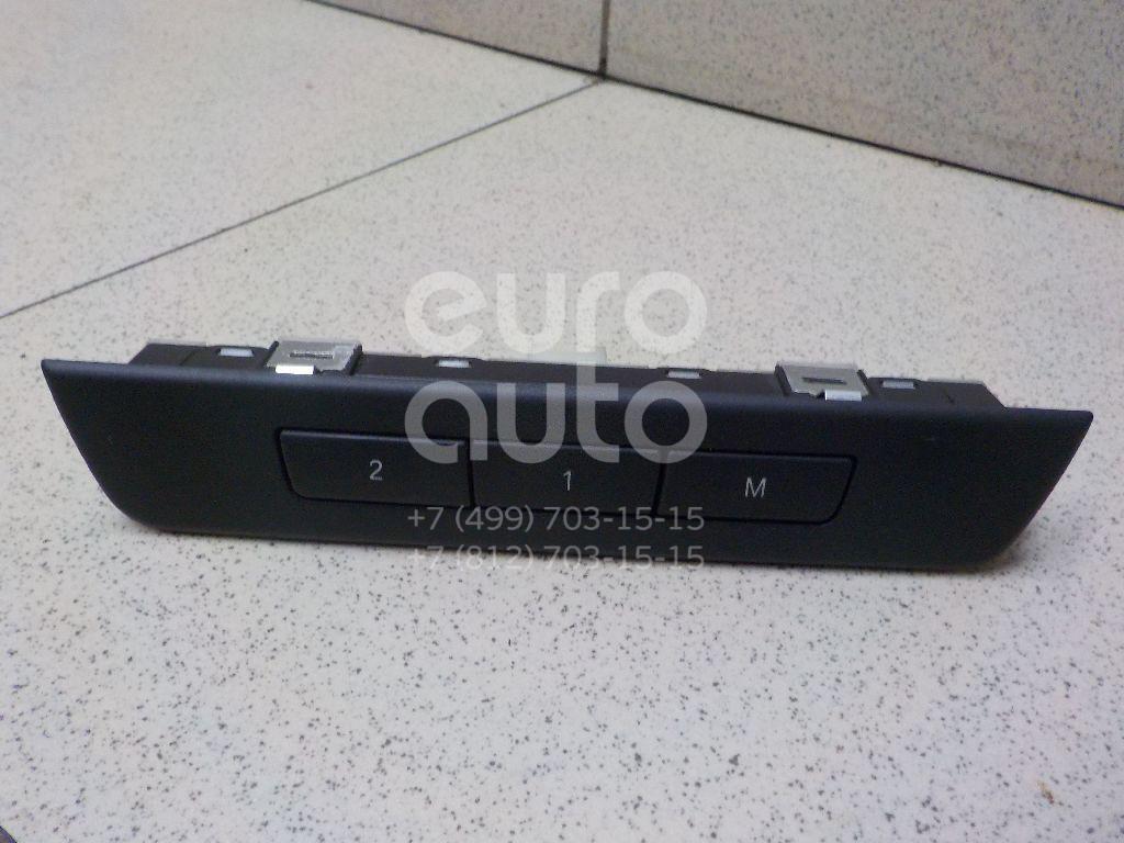 Купить Блок кнопок управления сиденьем BMW 7-серия F01/F02 2008-2015; (61319215783)