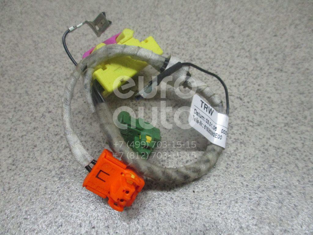 Купить Проводка (коса) Audi A6 [C6, 4F] 2004-2011; (4E0971589B)