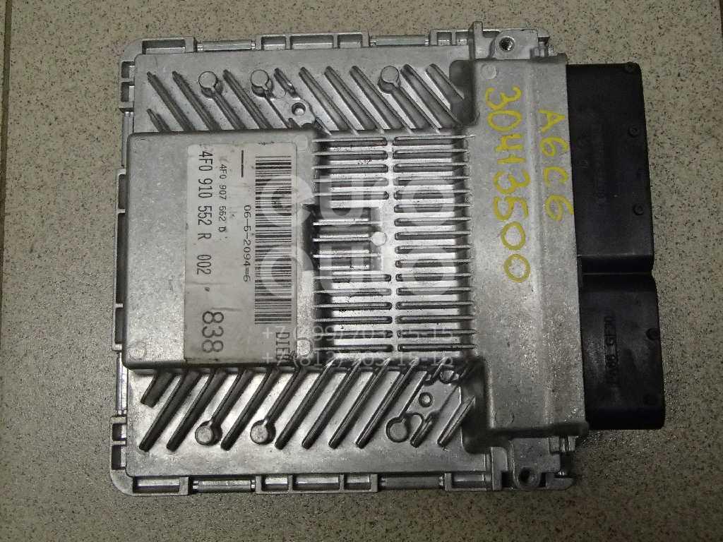 Купить Блок управления двигателем Audi A6 [C6, 4F] 2004-2011; (4F0910552R)