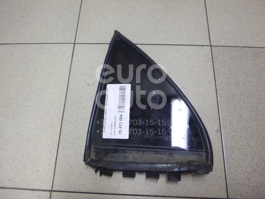 Купить Стекло двери задней левой (форточка) BYD F 3 2006-2013; (17060900F3018)