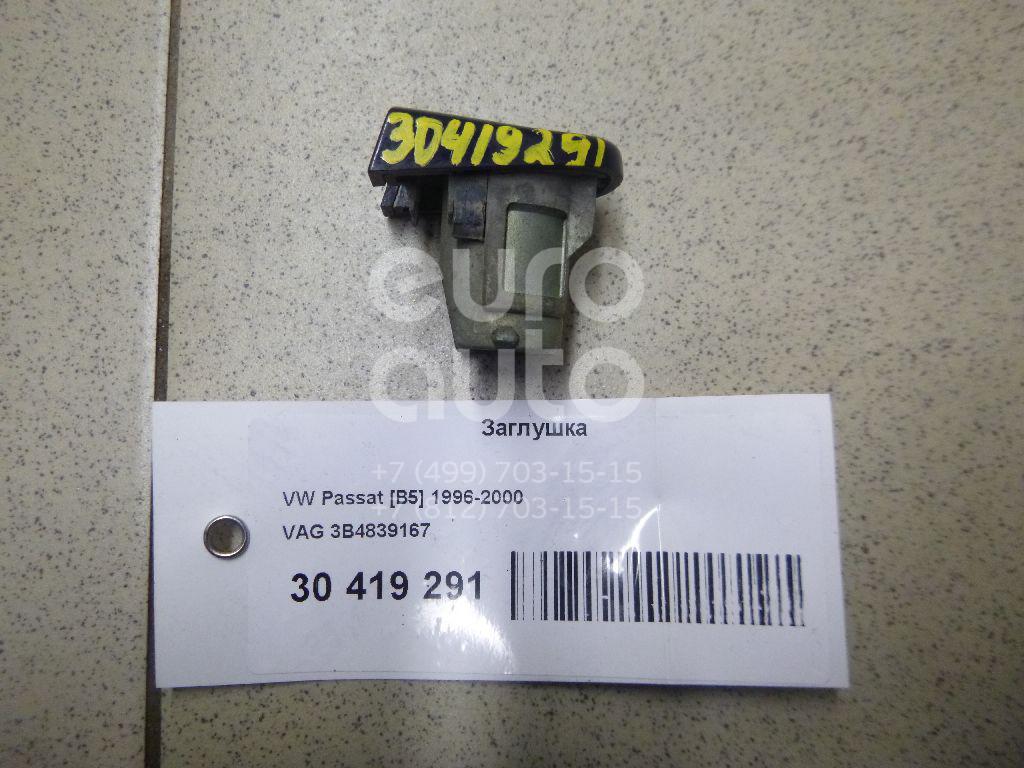 Купить Накладка вставки замка двери VW Passat [B5] 1996-2000; (3B4839167)
