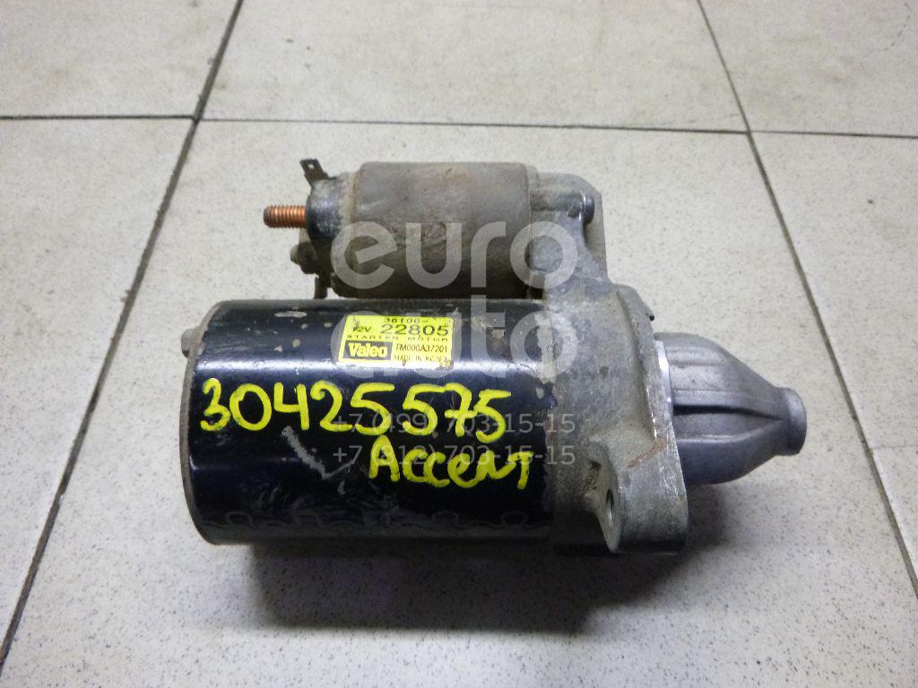 Купить Стартер Hyundai Accent II (+ТАГАЗ) 2000-2012; (3610022805)