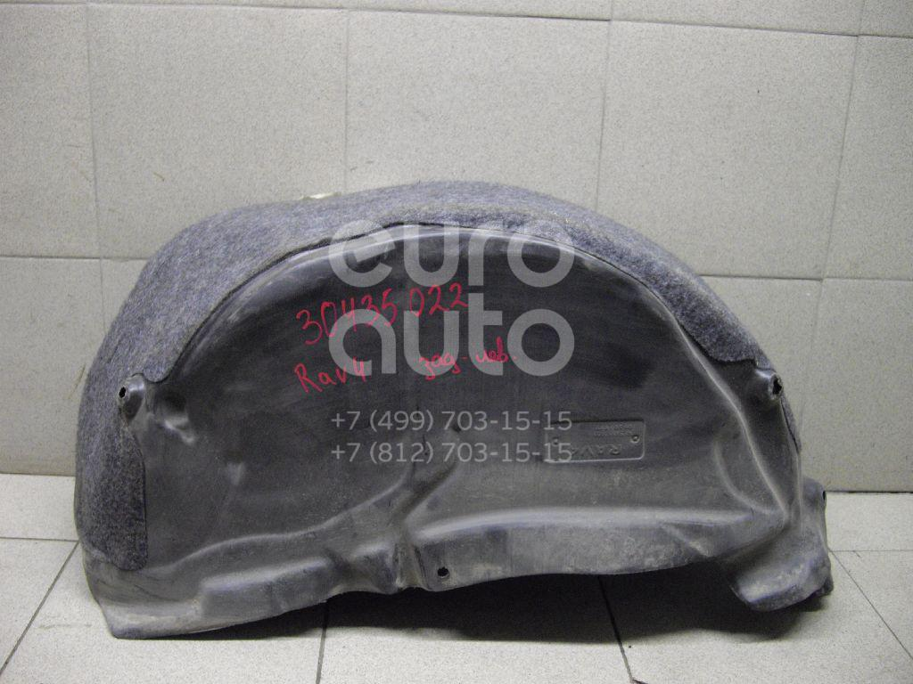 Купить Локер задний левый Toyota RAV 4 2013-; (NLS4853003)
