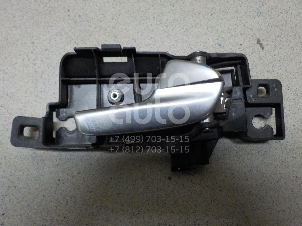 Ручка двери внутренняя правая Ford Mondeo IV 2007-2015; (7S71A22600AB)  - купить со скидкой