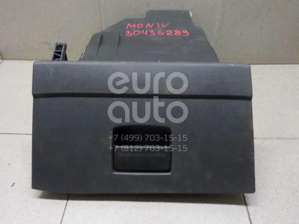Купить Бардачок Ford Mondeo IV 2007-2015; (1699833)