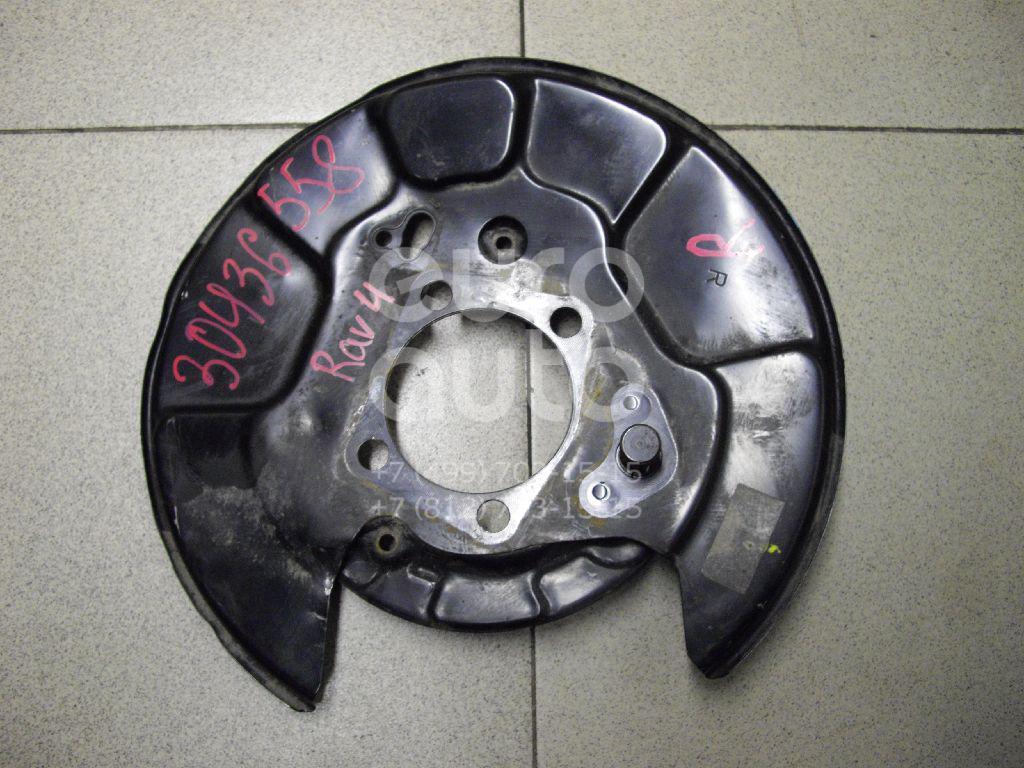 Купить Щит опорный задний правый Toyota RAV 4 2013-; (4650342040)