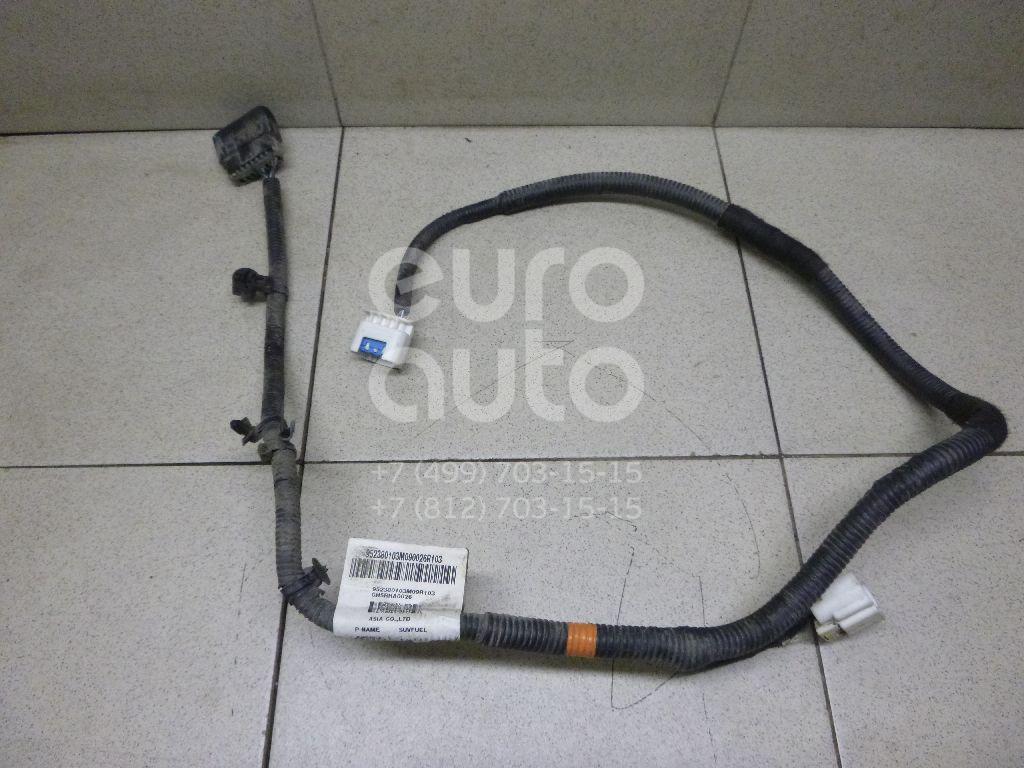 Купить Проводка (коса) Opel Mokka 2012-; (95238010)