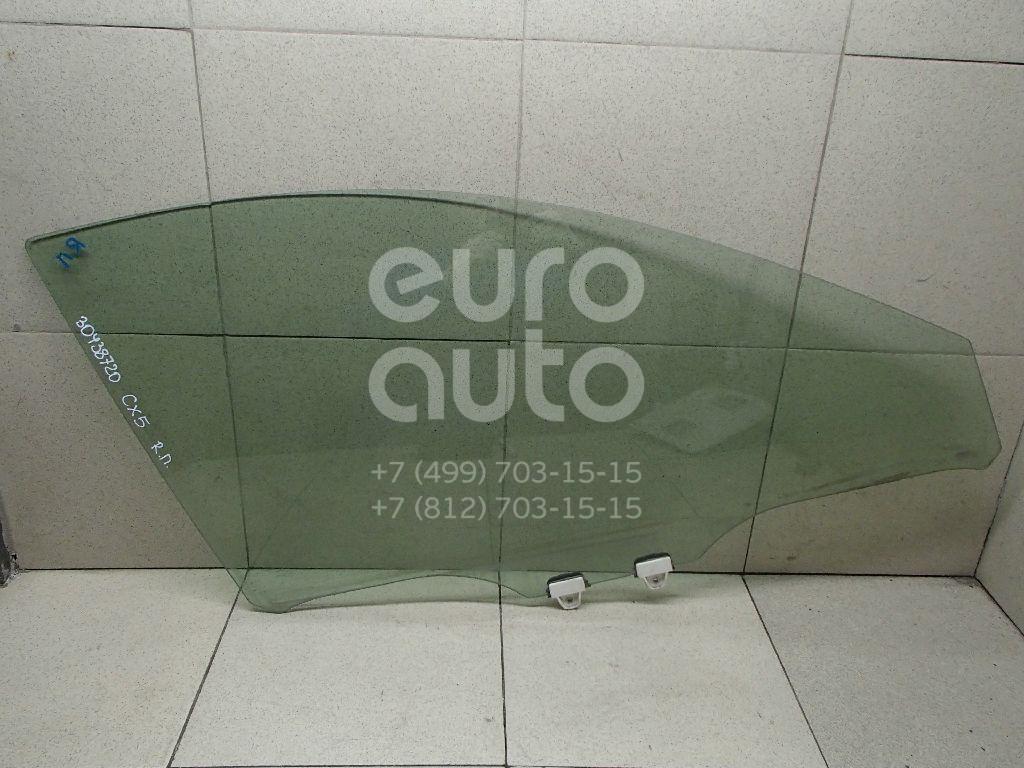 Купить Стекло двери передней правой Mazda CX 5 2012-; (KD5358510)