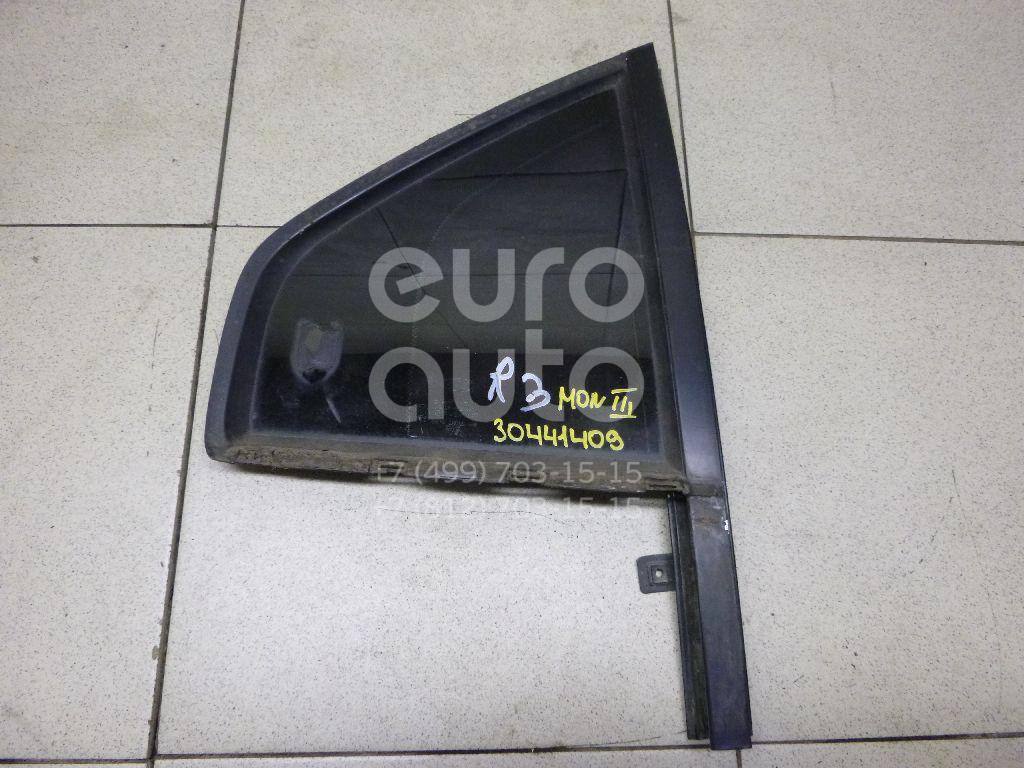 Купить Стекло двери задней правой (форточка) Ford Mondeo III 2000-2007; (1346077)