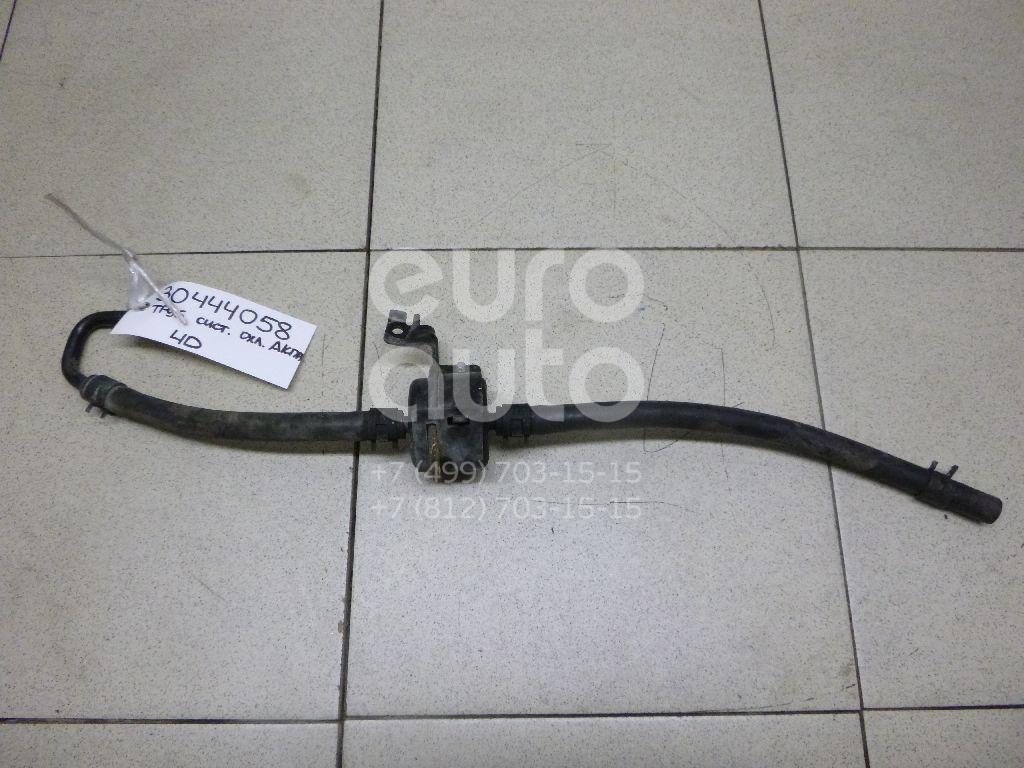 Купить Трубка системы охлаждения АКПП Honda Civic 4D 2006-2012; (25920RPS000)