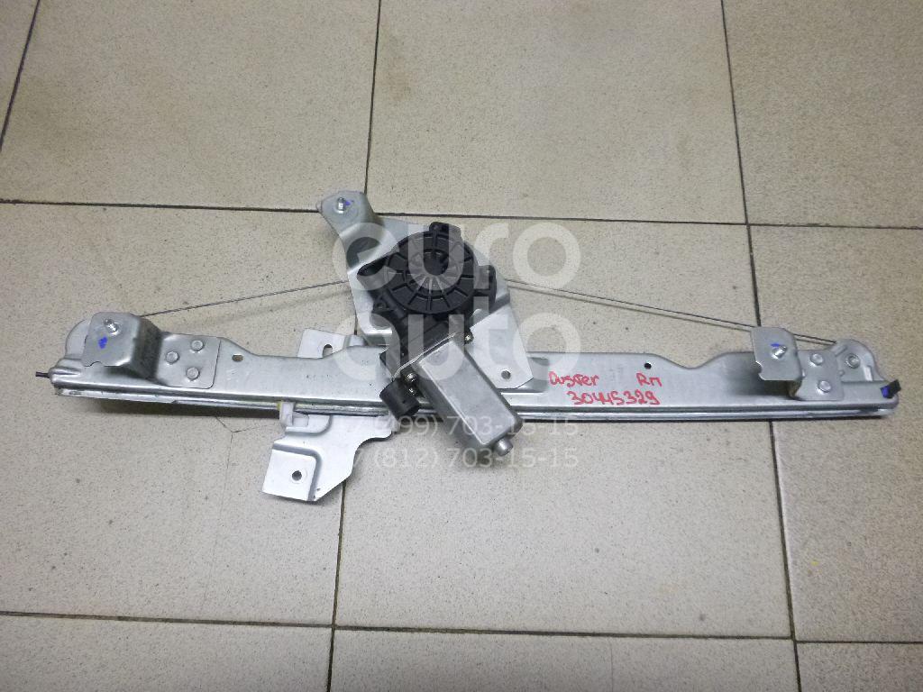 Стеклоподъемник электр. передний правый Renault Duster 2012-; (8200733828)  - купить со скидкой