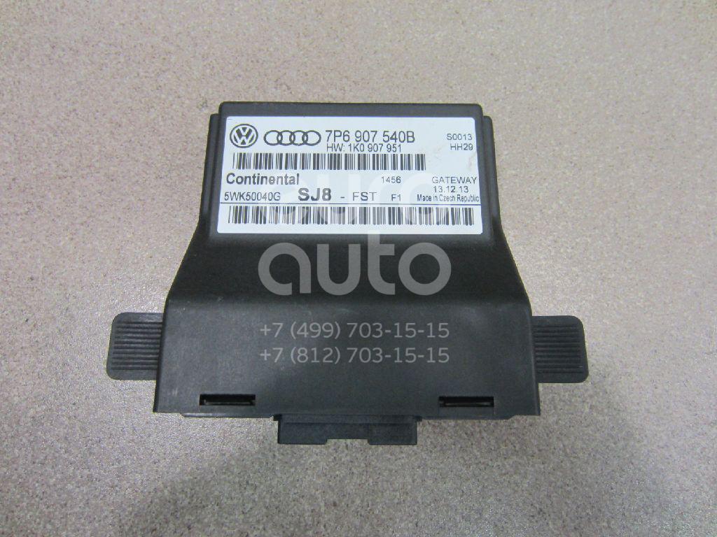 Купить Блок электронный VW Touareg 2010-; (7P6907540B)