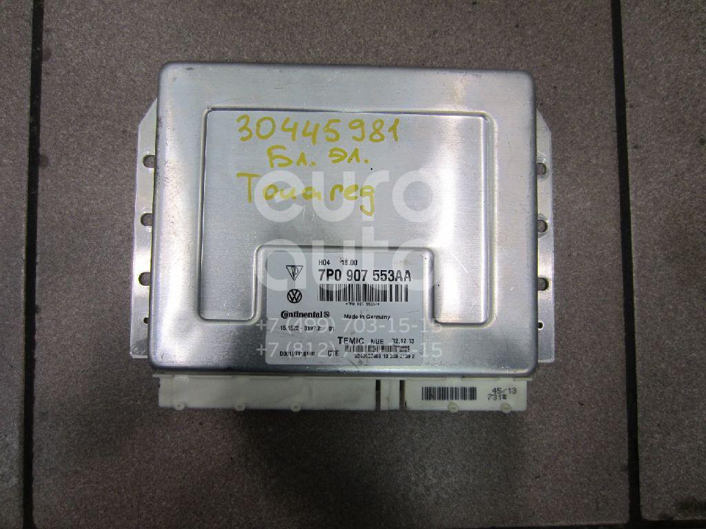 Купить Блок электронный VW Touareg 2010-; (7P0907553AA)