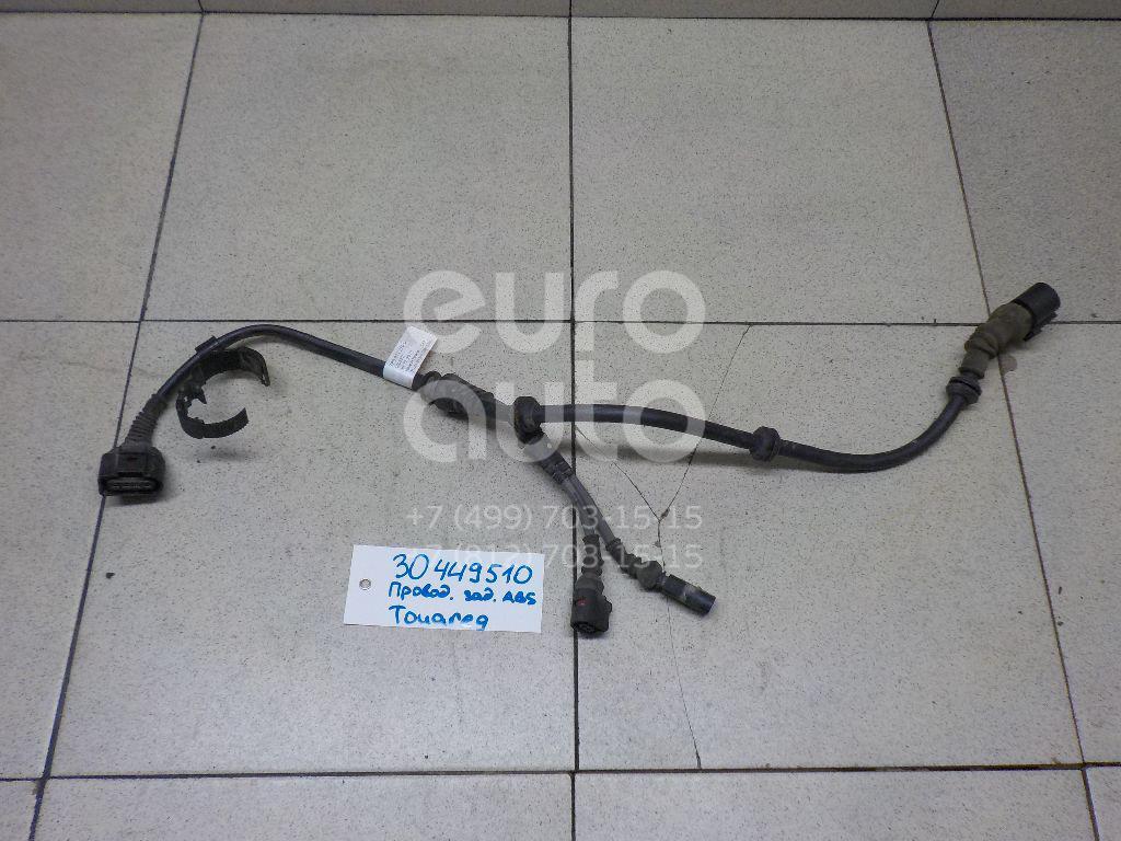 Купить Проводка (коса) VW Touareg 2010-; (7P0971279D)