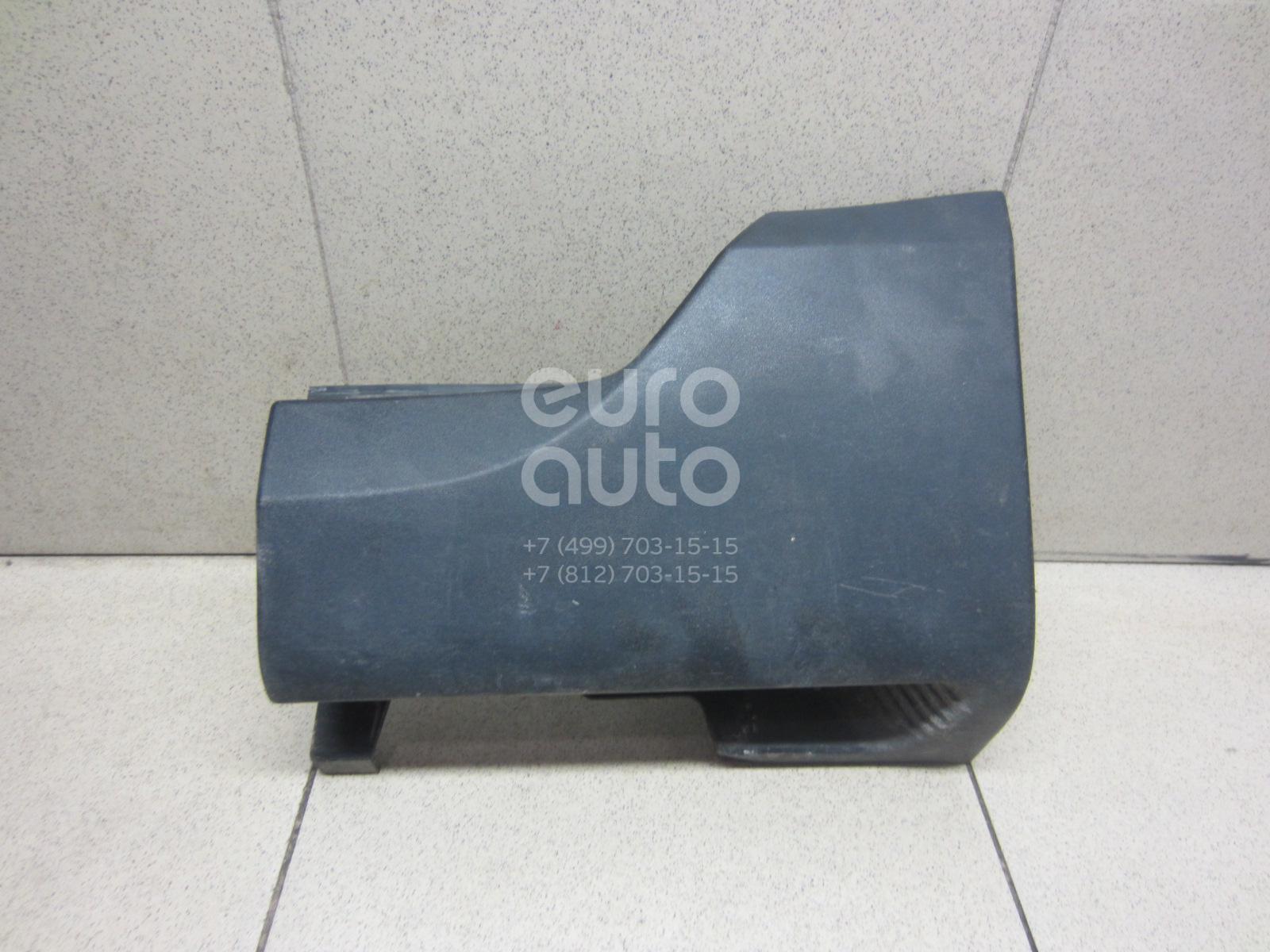 Купить Накладка на порог (наружная) Volvo V70 2007-2013; (30762952)
