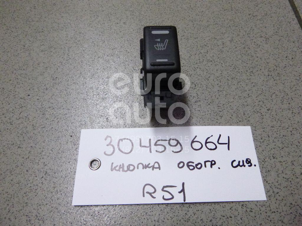 Купить Кнопка обогрева сидений Nissan Pathfinder (R51) 2005-2014; (25500BH00B)