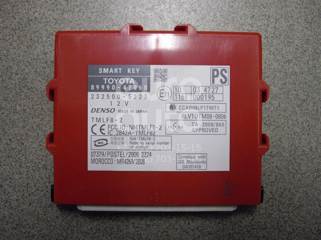 Купить Блок электронный Toyota Prius 2009-2015; (8999047060)