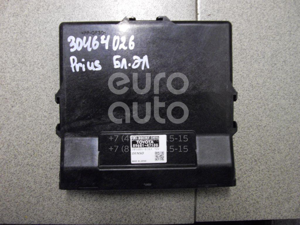 Купить Блок электронный Toyota Prius 2009-2015; (8968147100)