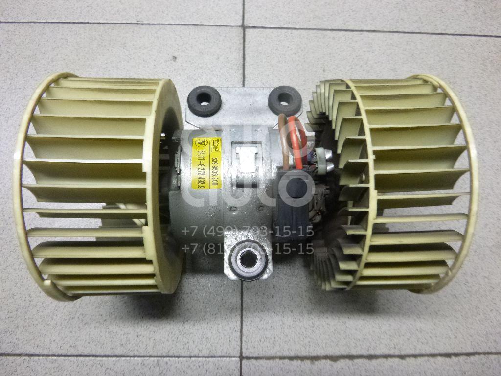 Купить Моторчик отопителя BMW 5-серия E39 1995-2003; (64118372493)