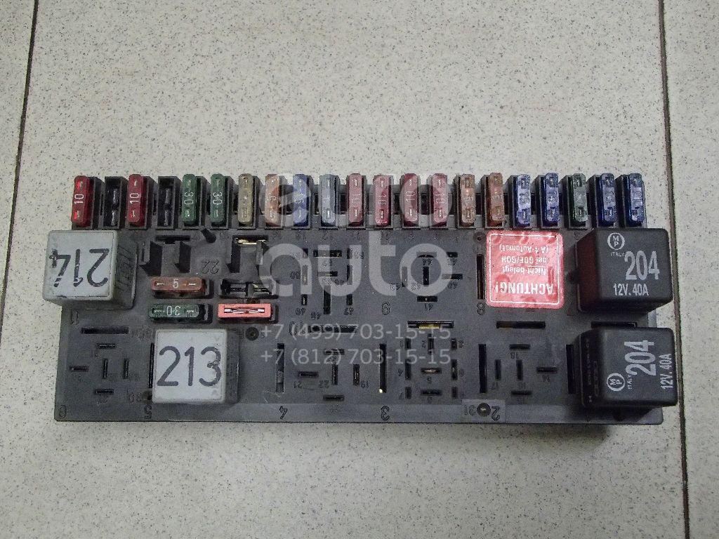 Купить Блок предохранителей Audi 80/90 [B4] 1991-1994; (443941822B)