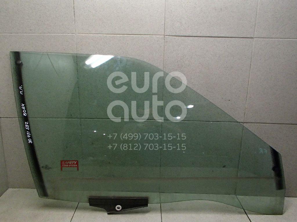 Стекло двери передней правой Audi 80/90 [B4] 1991-1994; (893845022D)  - купить со скидкой