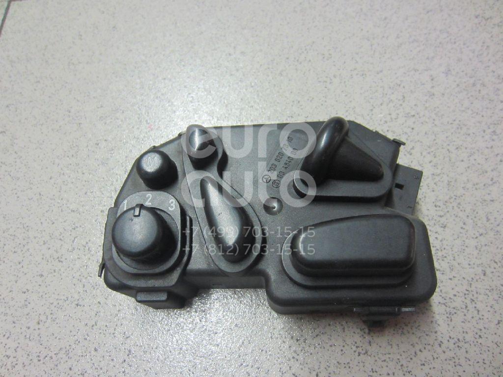 Купить Переключатель регулировки сиденья Mercedes Benz W203 2000-2006; (20382073107167)