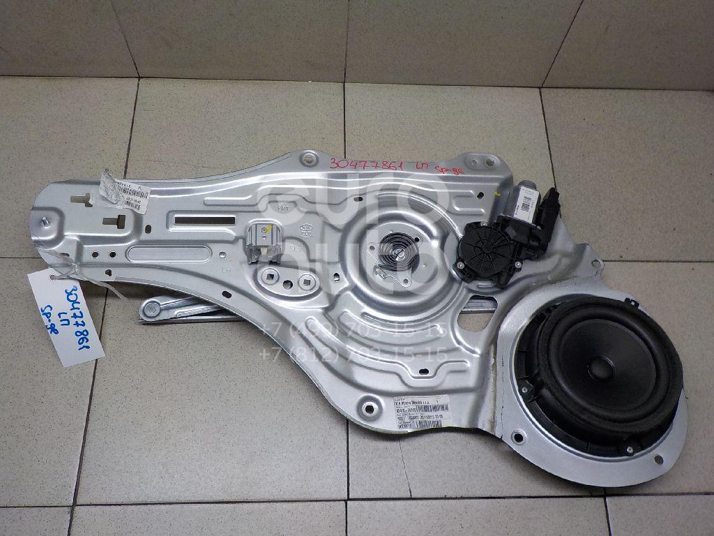 Купить Стеклоподъемник электр. передний левый Kia Sportage 2010-2015; (824713U000)