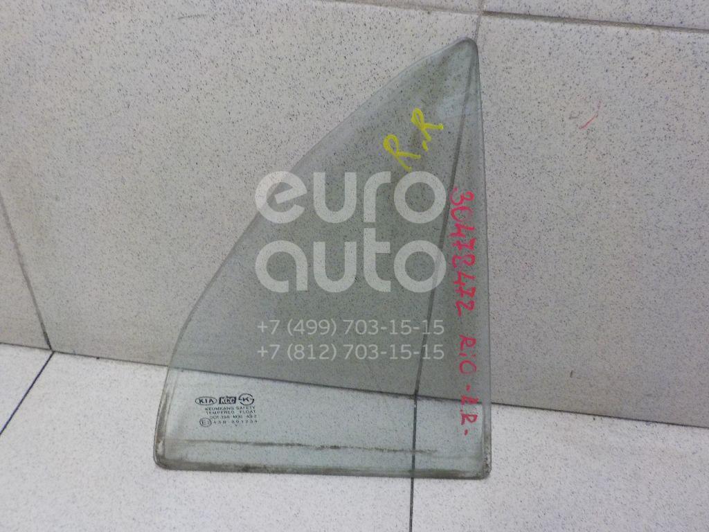 Купить Стекло двери задней правой (форточка) Kia RIO 2000-2005; (0K30C72661)