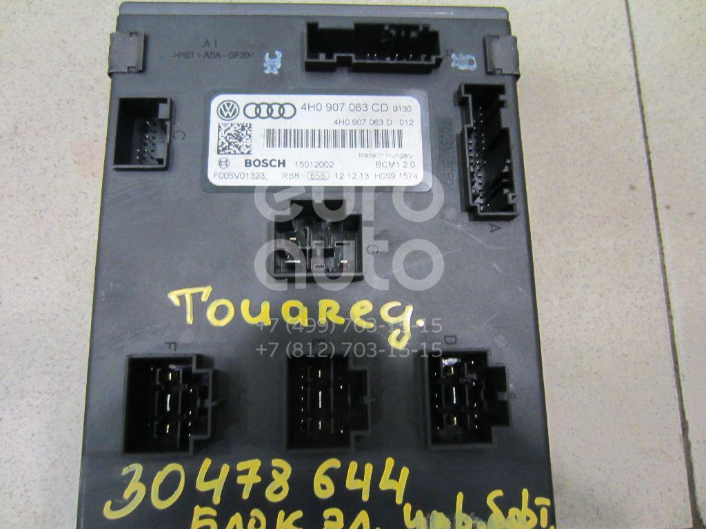Купить Блок электронный VW Touareg 2010-; (4H0907063CGZ00)
