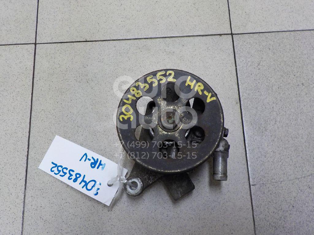 Купить Насос гидроусилителя Honda HR-V 1999-2005; (56110PELG01)