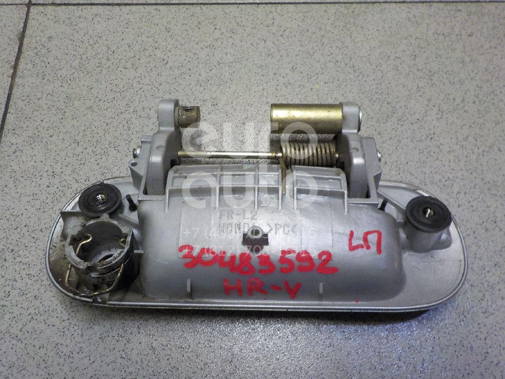 Ручка двери передней наружная левая Honda HR-V 1999-2005; (72180S4N003ZP)  - купить со скидкой