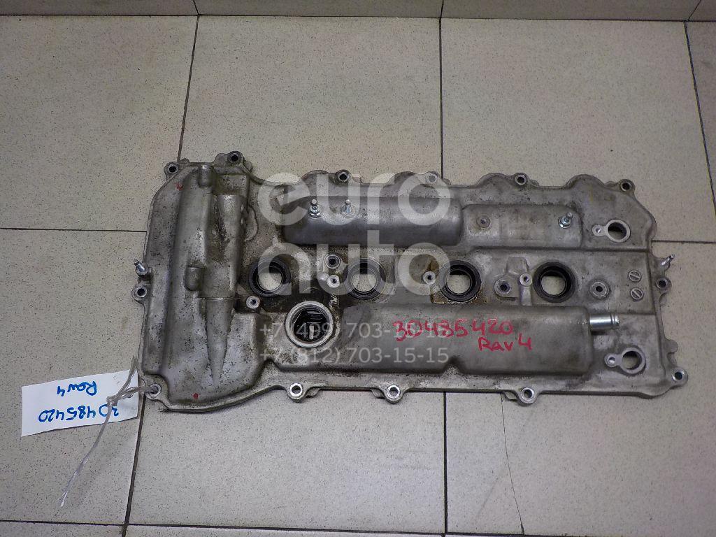 Купить Крышка головки блока (клапанная) Toyota RAV 4 2013-; (1120136010)