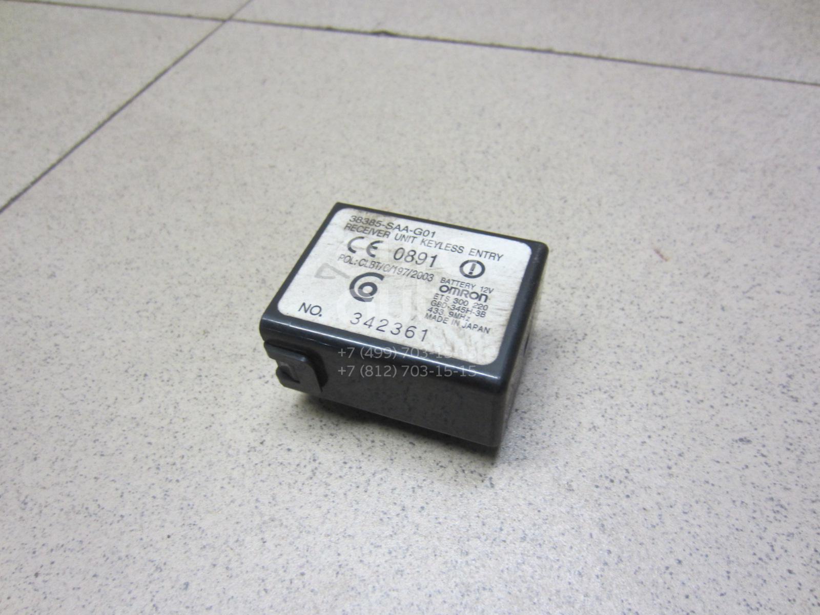 Купить Реле Honda Jazz 2002-2008; (38385SAAG01)