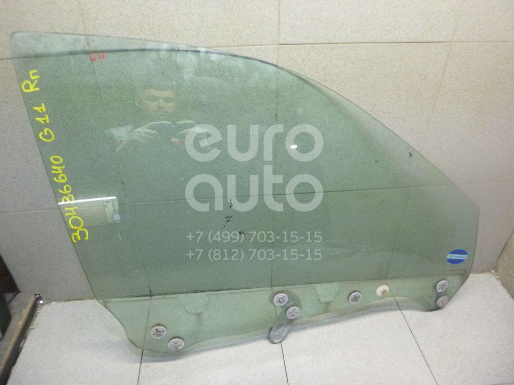 Купить Стекло двери передней правой Subaru Impreza (G11) 2000-2007; (61011FE021)