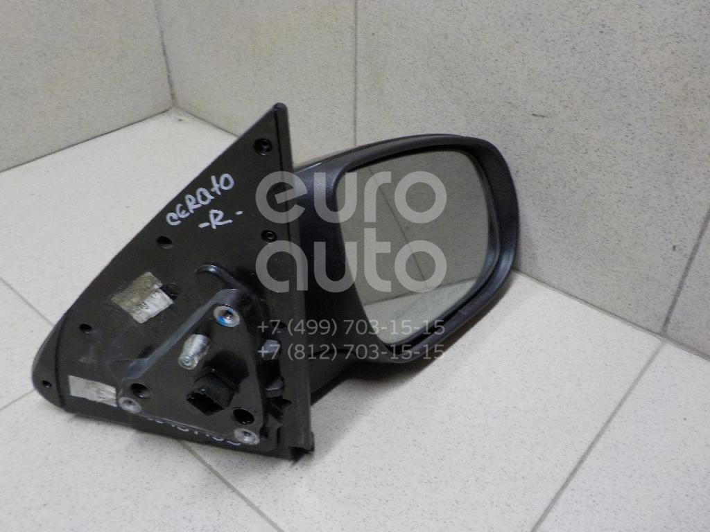 Купить Зеркало правое электрическое Kia Cerato 2009-2013; (876201M035)