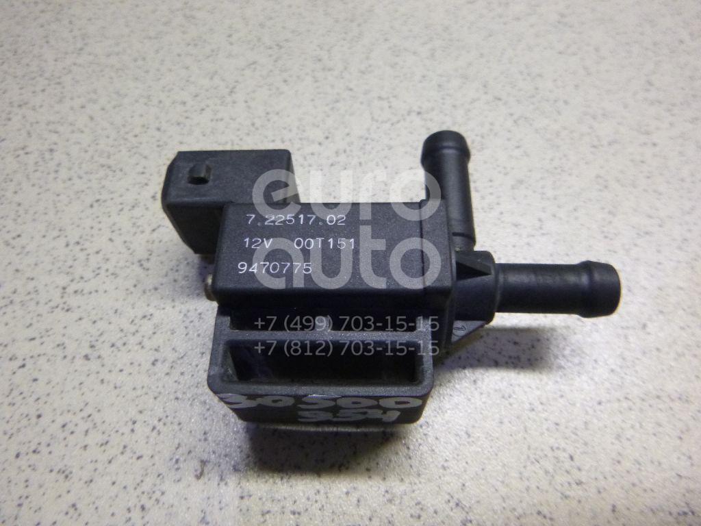 Купить Клапан электромагнитный Volvo S80 1998-2006; (9470775)