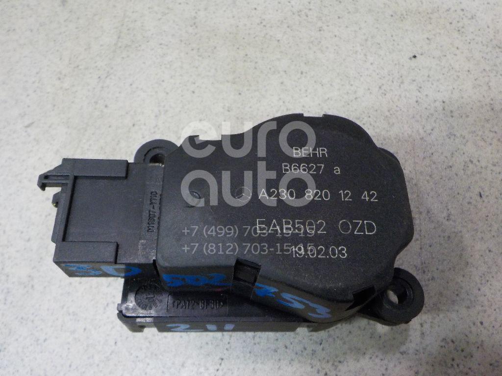 Купить Моторчик заслонки отопителя Mercedes Benz W211 E-Klasse 2002-2009; (2038201642)