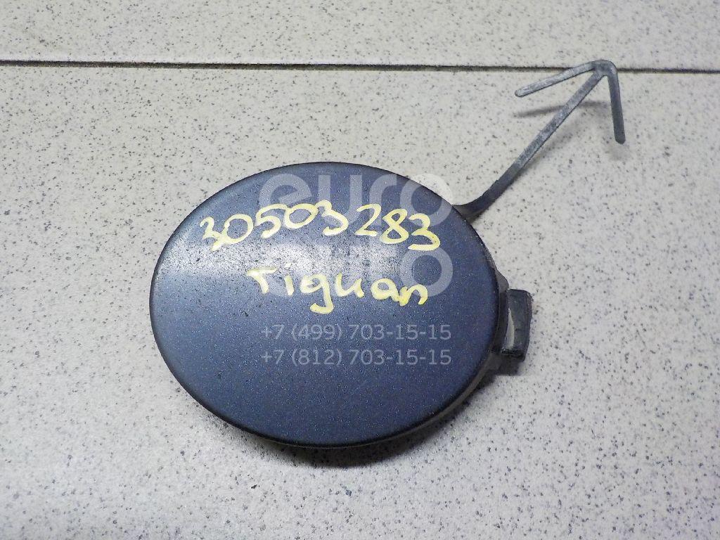 Заглушка буксировочного крюка VW Tiguan 2011-2016; (5N0807241C)  - купить со скидкой